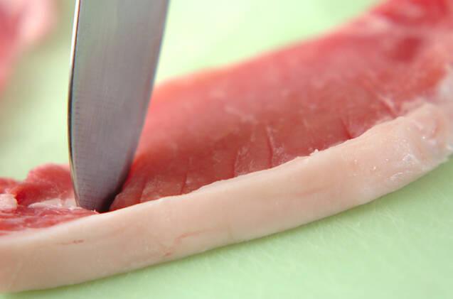 豚肉のみそ焼きの作り方の手順1