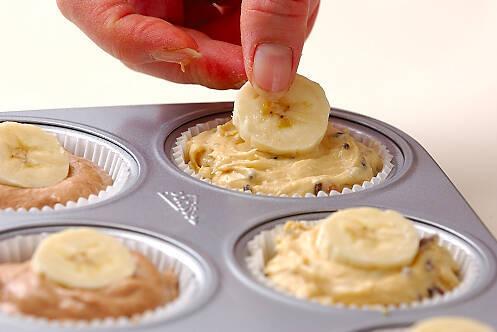 バナナマフィンの作り方の手順5