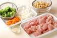 鶏肉と豆のカレー煮の下準備1