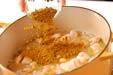 鶏肉と豆のカレー煮の作り方9