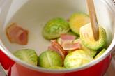 芽キャベツのトマト煮の作り方1