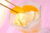 デザートオレンジの作り方1