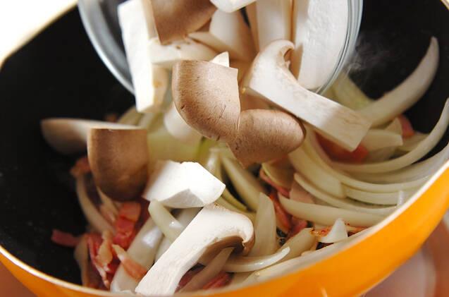 エリンギのチーズ焼きの作り方の手順2