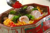 彩りちらし寿司の作り方14