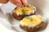 シイタケの簡単チーズ焼きの作り方2