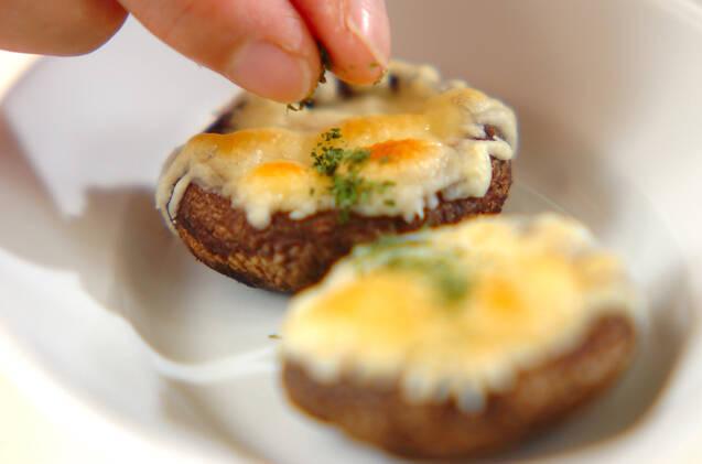 シイタケの簡単チーズ焼きの作り方の手順3