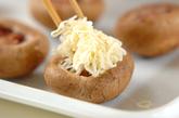 シイタケの簡単チーズ焼きの作り方1