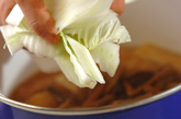 白菜とゼンマイのくったり煮の作り方2