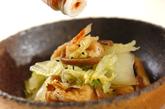 白菜とゼンマイのくったり煮の作り方3