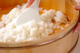 蒸し寿司の作り方1