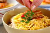 蒸し寿司の作り方4