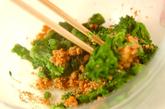 菜の花の鮭ゴマ和えの作り方1