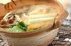 豆乳鍋の作り方の手順3