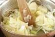 ジャガイモポタージュの作り方1
