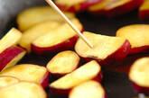 豚とサツマイモの辛みそ炒めの作り方2