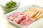 タケノコと豚の甘辛炒めの下準備1