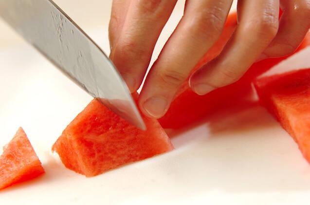 スイカのサラダの作り方の手順1