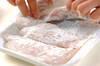 魚のムニエルの作り方の手順1