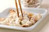 鯛飯の作り方の手順7