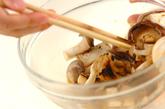 ひと味違うキノコご飯の作り方2