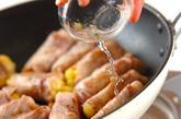 豚肉のパイン焼きの作り方3