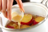 サツマイモのうま煮の作り方3