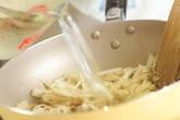 豚肉のエッグレモンソースの作り方3