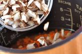 中華ダレ炊き込みご飯の作り方2