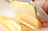 マーボー素麺の下準備3