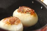 新玉ネギのひき肉詰め煮の作り方2