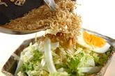 白菜のカリカリジャコサラダの作り方2