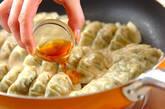 カレー風味餃子の作り方8