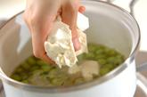 枝豆とカニの冷製和風スープの作り方1