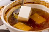 ハマグリ湯豆腐の作り方3
