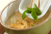 玉ネギと油揚げの合わせみそ汁の作り方1