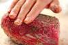 プロの仕上がり!本格ローストビーフの作り方の手順1