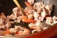 ポークとエビの中華丼の作り方1