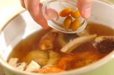 土瓶蒸し風松茸のお吸い物の作り方1