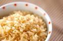 新ショウガ玄米ご飯
