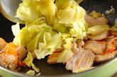 回鍋肉の作り方7