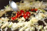 回鍋肉の作り方6