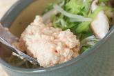 明太子豆腐丼の作り方5