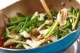玉ネギの炒め物の作り方2