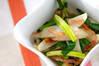 玉ネギの炒め物の作り方の手順