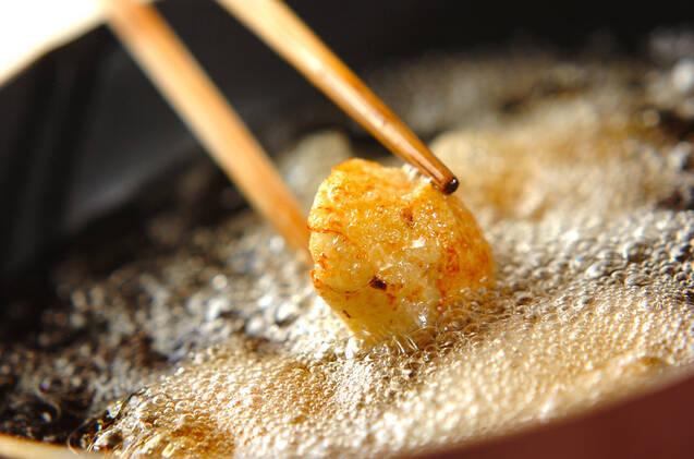 揚げ里芋のゴマみそ和えの作り方の手順7