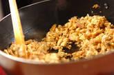 ツナ炒り豆腐の作り方6