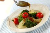 焼きグレープフルーツのサラダの作り方2