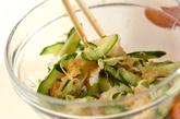 キュウリの甘酢ショウガ和えの作り方1