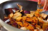 ナスのカレー炒めの作り方4