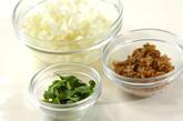 ひき肉のエスニック炒めの下準備1